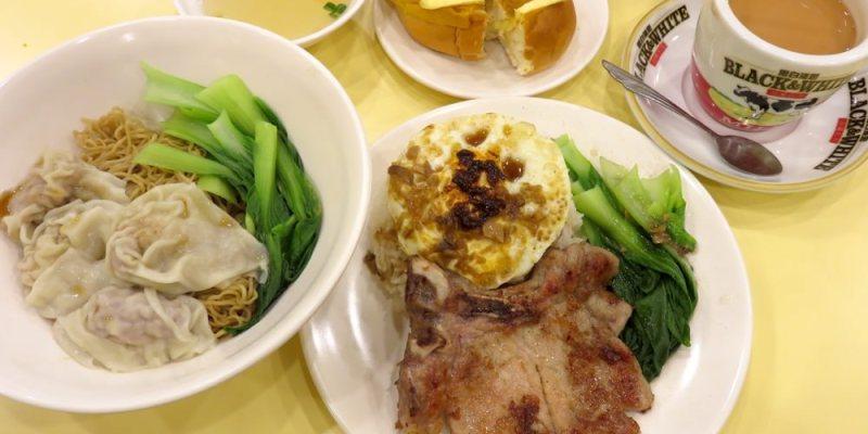 《台北內湖》元朗茶餐 Yuen Long Cafe & Restaurant 平價小食