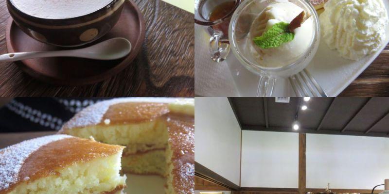 《嘉義景點》Morikoohii 森咖啡 檜意森活村 徜徉在日式老屋的鬆餅香