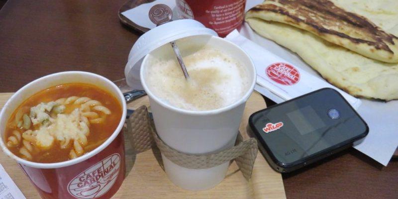 《日本》東京 CAFE CARDINAL 羽田機場HND 睡一晚的好去處