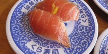 台北 藏壽司 くら寿司 Kura Sushi 回收盤子可摸獎 趣味無窮