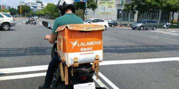 《Lalamove啦啦快送》躺著就有得吃的懶人下單心法