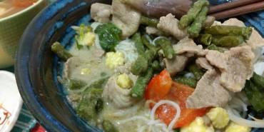 《內湖簡單吃》毓真泰越美食 平價南洋風味整天吃得到
