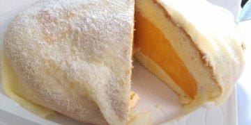 《花蓮》弘宇蛋糕 Sweet Cake 水晶芋頭奶酪