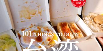 嘉義 嘉義車頭火雞肉飯 基隆廟口鹽酥雞 chicken rice & fried chicken