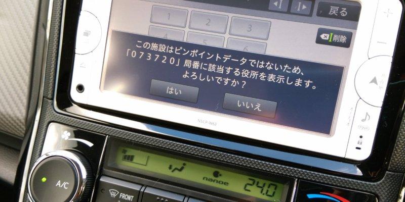 《日本》TOYOTA Rent A Car 租車自駕 遨遊河口湖 安全至上