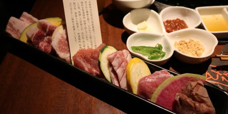 《日本》不吃牛的天堂 燒烤豚美 銘家燒肉心齋橋難波店