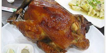 桃園 台灣磚窯雞 安分吃雞就好....