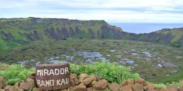 智利復活島。Rano Kau。火山湖。寧靜而致遠的活火山