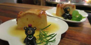 台北。敲敲咖啡 Knock Kafe。熱蘋果的搶手相當無敵
