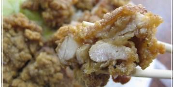 台北 鄭姑媽雞排飯
