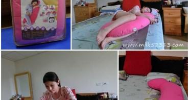 孕期好物│Hugsie孕婦舒壓側睡枕。MIT 從孕期到產後都適用的側睡枕*