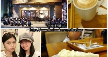 新竹下午茶│墨咖啡INK COFFEE。新竹市區咖啡廳~wifi/插座/不限時*