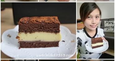 彌月蛋糕試吃│法國的秘密甜點-純手工巧克力牛奶蛋糕.諾曼地牛奶蛋糕vs糖村經典巧克力瑞士捲*