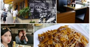 台北美食│祥發茶餐廳(大安店) 捷運忠孝復興。二訪~來吃一頓港味早午餐!