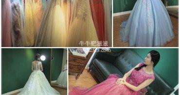 結婚大小事│新竹番紅花婚紗工作室。夢幻白紗禮服通通有!婚紗禮服試穿分享*