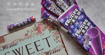 7-11限定│新黑嘉麗黑莓風味冰棒 3/29限量來台快閃開賣 天啊我搶到最後一盒!