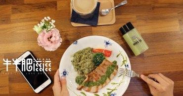 新竹美食│Hovii Cafe。隱身在福華大飯店的好氣氛咖啡廳~wifi/插座/不限時*