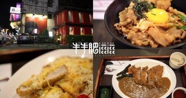 新竹美食│韓式炸雞免費送!丼飯店 平價日式丼飯‧咖哩飯。食品路全聯正對面*