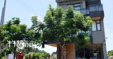 新竹湖口│尋路Cafe 大草皮咖啡廳。咖啡x拉麵x鬆餅的絕妙組合!