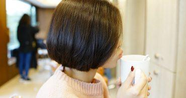 新竹染髮│亞堤斯時尚造型。焦糖可可棕全新髮色讓我煥然一新!(文末有讀者優惠)