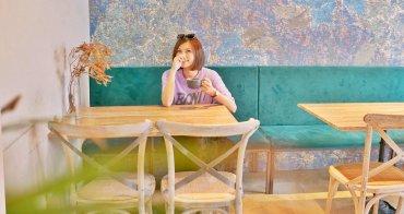 台北│Santal 29 泰式料理餐廳,也是咖啡廳與餐酒館!捷運六張犁站美食推薦*