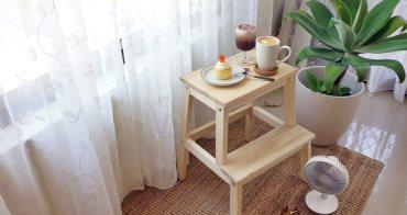 新竹下午茶│Luwak café 自家烘焙咖啡/咖啡教學。韓國居家風,讓人賴著不想走!
