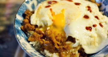花蓮吉安│西村的家食堂。日式老宅內的古早味小吃‧必吃銷魂肉燥飯與腳庫肉*