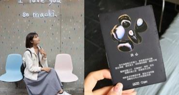 新竹心靈諮詢│凡妮莎聊心室‧一對一聊天與催眠。30歲的人生課題‧如何面對與放下*