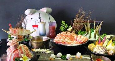 新竹竹北火鍋│道一鍋物料理。個人獨享小火鍋與平價和牛‧當月壽星贈肉蛋糕*