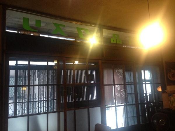 こぐまカフェ2