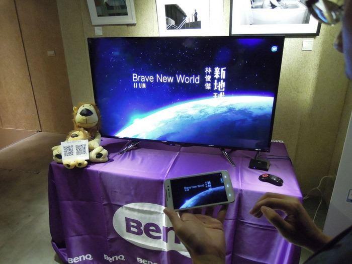 BenQ 電視上網精靈 JM-250,帶給你更方便的電視新體驗!
