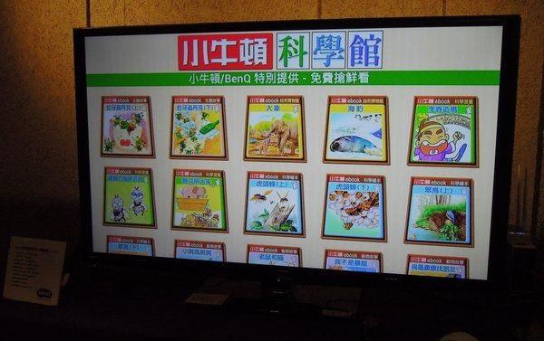 BenQ 電視上網精靈 JD-130,把舊電視改造成雲端Smart TV!