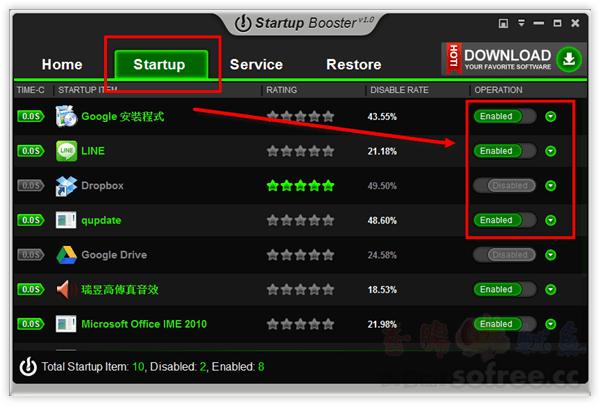 Anvi Startup Booster 一鍵加速電腦開機優化