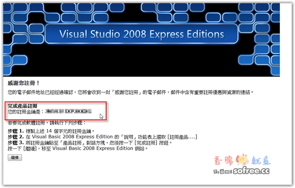 Visual_basic_express_19