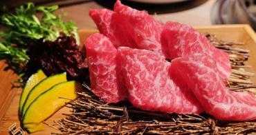 台中燒肉另一境界,純粹享樂的高級肉食主義:脂 板前炭火燒肉