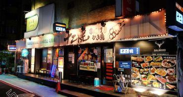 25年老店的難題 《十二燒居酒屋 》in 東區串燒一級戰區