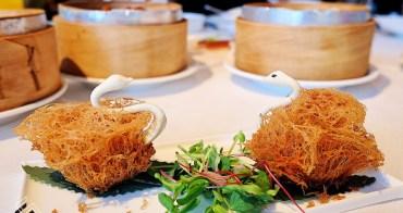 走在經典與創新鋼索之間的港點魔術師:國賓飯店 粵菜廳