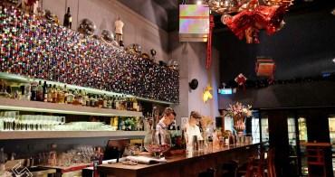 打翻一杯雞尾酒流淌的滿室浮華,歐風成人酒吧【BEAU Bar】
