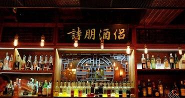 堅持實驗精神,衝破調酒邊界【R&D Cocktail Lab】療癒系神秘酒吧