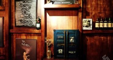 人生而不平等,地方的酒鬼需要滋養【undertree 樹下餐酒館】