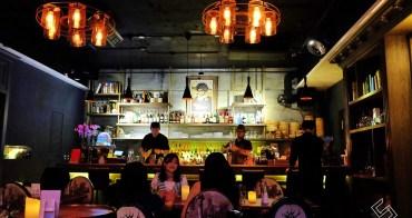 閒晃台北不睡覺,走進深夜裡的喧鬧書房 ★ Mr. BEAN Taipei 納豆酒吧