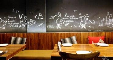 嚐見幸福,持之以恆的美味態度 ★ Osteria Toccare 兔卡蕾餐酒館