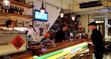 隨節奏迷醉,以旋律佐酒《Le Zinc 洛 Café & Bar》是歌廳也是酒館