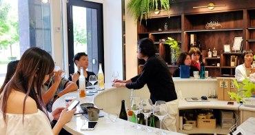 獻給眾人的鑑賞之道【醴云 Sake La Vie】台中日本酒專賣.清酒吧