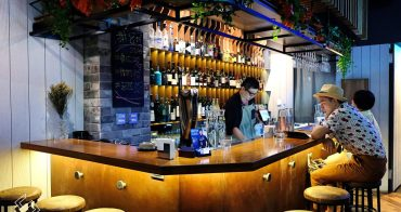 把酒祝東風,愛恨一杯盡【FullHouse 福昊室】台北樂利路風格酒吧
