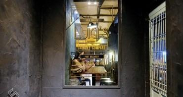 掛羊頭賣創意,直擊平價義法料理《Luigi 路易奇洗衣公司》信義安和餐酒館