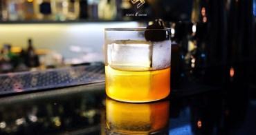 登上微醺月台,凝望酒精與夜色的慾望交會【Bitter Burro】台北車站酒吧推薦