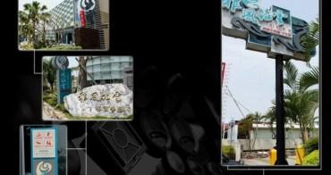 〈窩客島體驗文〉台中北屯區-「雅風筑雲」藝廊內的美食饗宴!