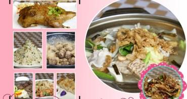 【台中。美食】海鮮婚宴會館20年精典台菜風華再現---台中北海岸海鮮婚宴會館