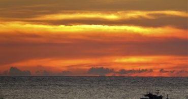 紅柴坑漁港吃阿三哥的海鮮料理保證你過癮